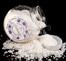 Соль для ванн - Лаванда