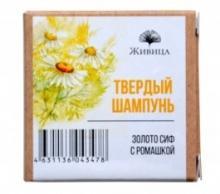 """ТВЕРДЫЙ ШАМПУНЬ  """"Золото Сиф"""""""