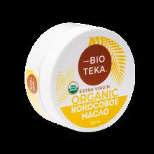 Органическое кокосовое масло BIOTEKA Extra Virgin