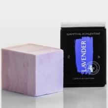 """Шампунь-концентрат сера и аллантоин """"Lavender """", 70 гр"""