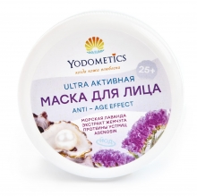 "МАСКА ДЛЯ ЛИЦА 25+ ""ULTRA -ACTIVITY Anti – age effect"", 75 мл"