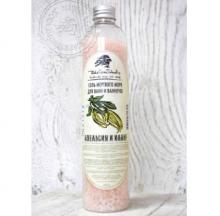 Соль для ванны - Апельсин - Иланг, 400 гр