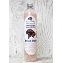 Соль для ванны - Пряные травы, 400 гр
