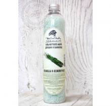 Соль для ванны - Мелисса и лемонграсс, 400 гр