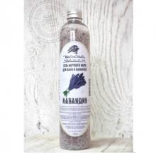 Соль для ванны - Лавандин, 400 гр
