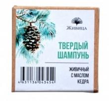 """ТВЕРДЫЙ ШАМПУНЬ """"Живичный"""""""