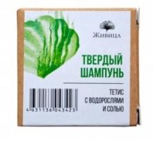 """ТВЕРДЫЙ ШАМПУНЬ """"Тетис"""""""