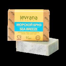 """""""Морской бриз"""", натуральное мыло ручной работы"""