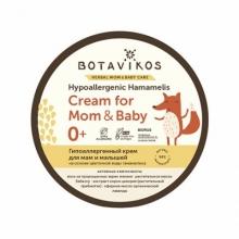 Гипоаллергенный крем для мам и малышей