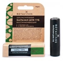 Восстанавливающий бальзам для губ с ароматом мяты и чабреца