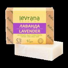 """""""Лаванда"""", натуральное мыло ручной работы"""